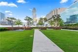 285 Centennial Olympic Park Drive - Photo 11