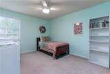 6900 Roswell Road - Photo 16
