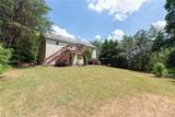 36 Wesley Mill Drive - Photo 40