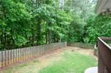 990 Fairwood Terrace - Photo 21