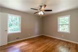 2427 Kennesaw Due West Road - Photo 12