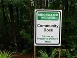 5732 Ridgewater Drive - Photo 19