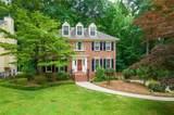 1574 Thoreau Drive - Photo 2