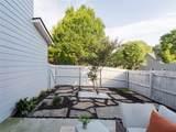 2095 Adams Overlook - Photo 41