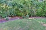 5764 Meadow Park Court - Photo 44