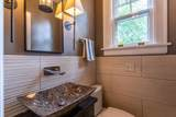 1405 Briarcliff Road - Photo 33