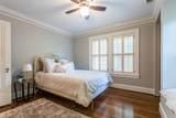 1405 Briarcliff Road - Photo 47
