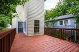2575 Forrest Avenue - Photo 23