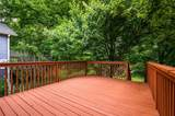 2575 Forrest Avenue - Photo 43