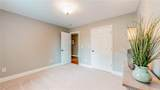 3023 Fork Road - Photo 28