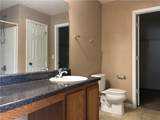 276 Red Maple Way - Photo 23