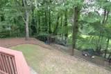 3989 Green Forest Parkway - Photo 26