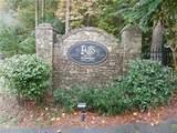 1790 Ridge Road - Photo 62