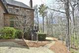 923 Chattooga Trace - Photo 4