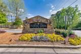 1221 Turtle Creek Court - Photo 38