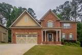 1062 Cotton Oak Drive - Photo 1