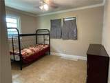 7082 Queens Ferry Drive - Photo 12