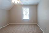 620 Fitzgerald Place - Photo 18