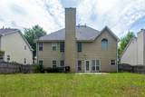 620 Fitzgerald Place - Photo 7