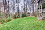 787 Brookhaven Springs Court - Photo 42