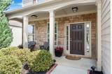 286 Collingsworth Trace - Photo 3