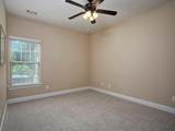 120 Chastain Road - Photo 21