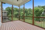 890 Olmsted Lane - Photo 12