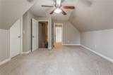 5568 Southern Pines Court - Photo 14