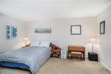 1150 Collier Road - Photo 13