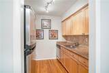 1150 Collier Road - Photo 8