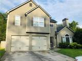 105 Arbor Chase Parkway - Photo 1