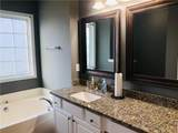 105 Arbor Chase Parkway - Photo 12