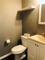 105 Arbor Chase Parkway - Photo 27