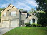 105 Arbor Chase Parkway - Photo 41