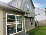 105 Arbor Chase Parkway - Photo 44