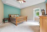 220 Young Place - Photo 17