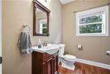 220 Young Place - Photo 22