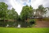 990 Forest Pond Court - Photo 6