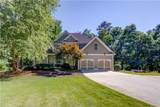 4804 Odell Drive - Photo 1