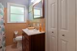 3630 Old Lost Mountain Road - Photo 23