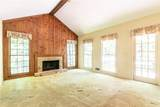 400 Woodvine Court - Photo 11
