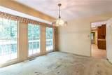 400 Woodvine Court - Photo 16
