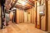 400 Woodvine Court - Photo 34