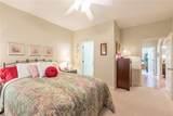 1636 White Oak Cove - Photo 36