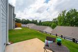 7489 Knoll Hollow Road - Photo 35