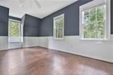 5825 Powers Ferry Road - Photo 44