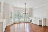 5825 Powers Ferry Road - Photo 8