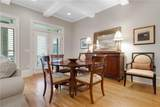 1075 Charles Towne Square - Photo 15