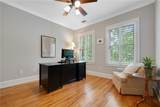 1075 Charles Towne Square - Photo 35