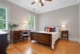 1075 Charles Towne Square - Photo 37
